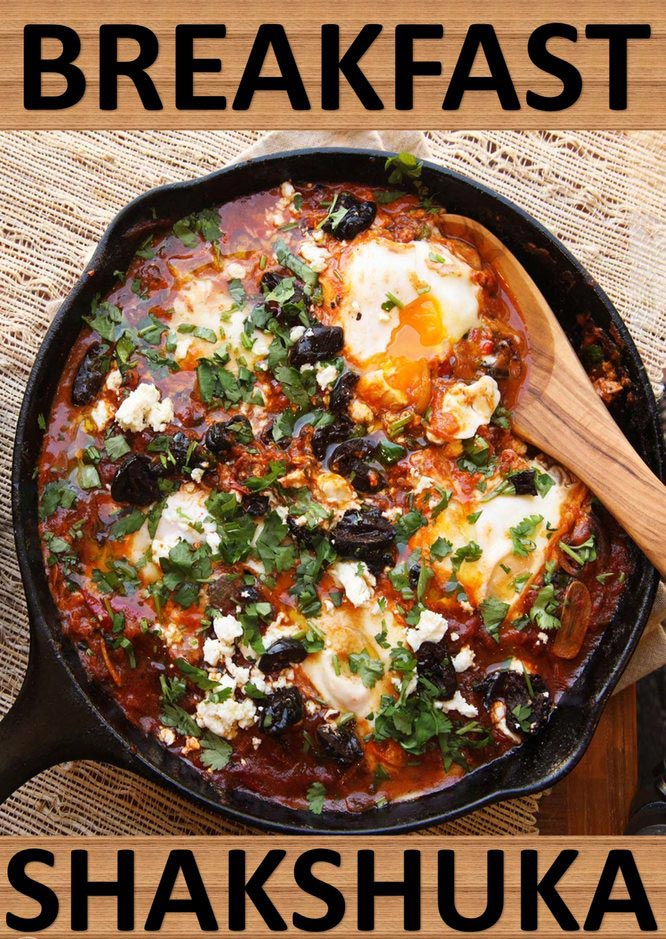 unique mediterranean breakfast shakshuka